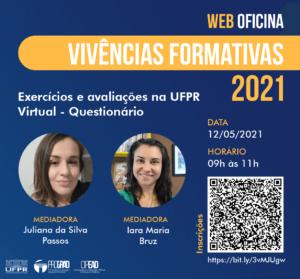 Exercícios e Avaliações na UFPR Virtual - Questionários
